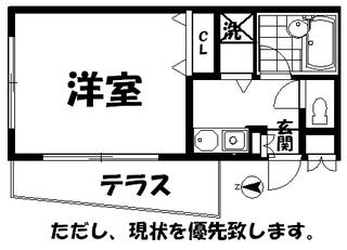 メゾン北長狭103.JPG